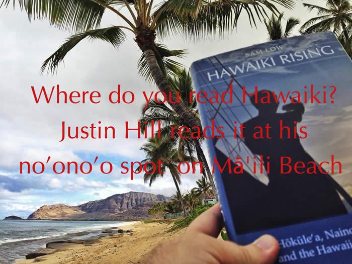 HawaikiJustinHill